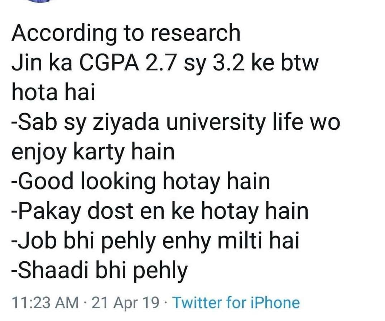 University life