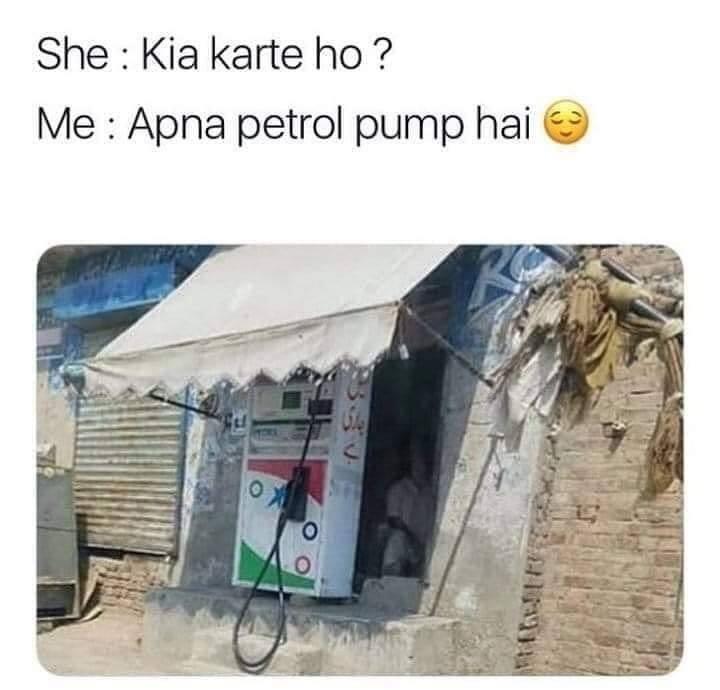 apna petrol pump ha