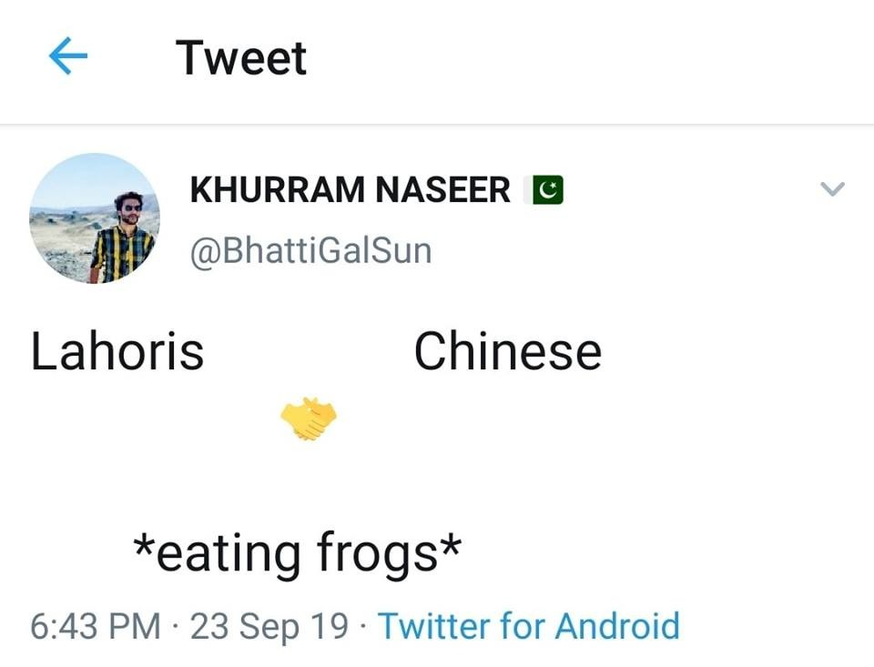 PAK China Dosti k side Effects