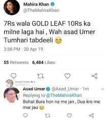asad umar vs mahira khan