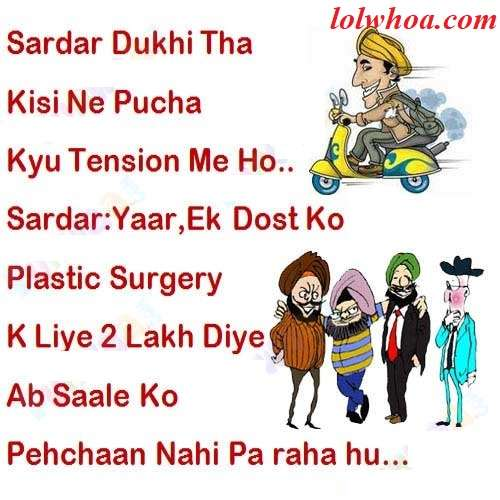 funny jokes on sardar