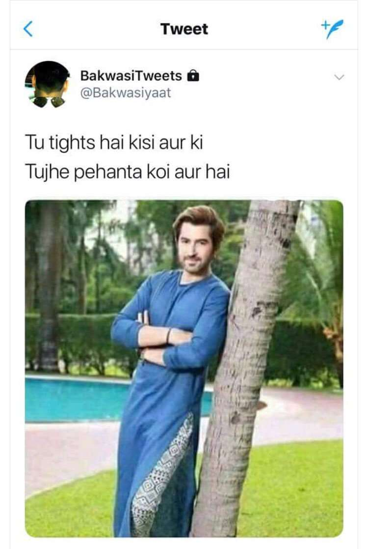 Tu tights hai kisi aur ki