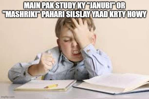 Main Pak Study