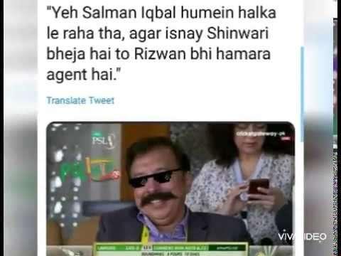 Agent of Rana SB