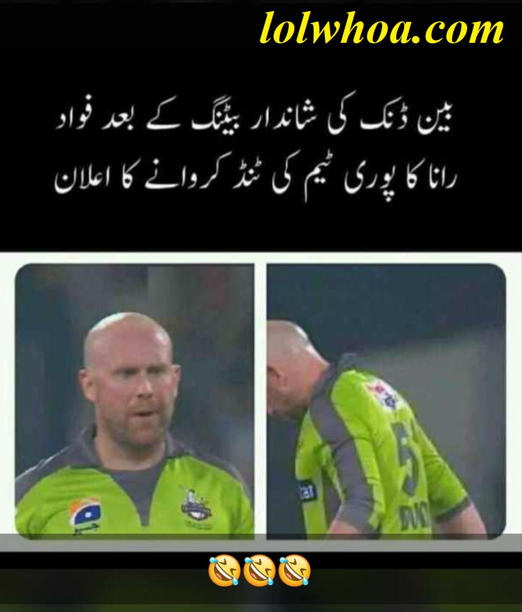 Lahore Qalandar