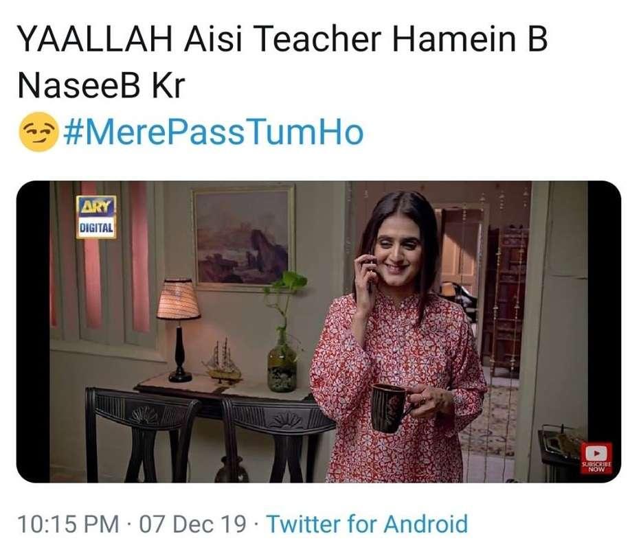 Roomi teacher