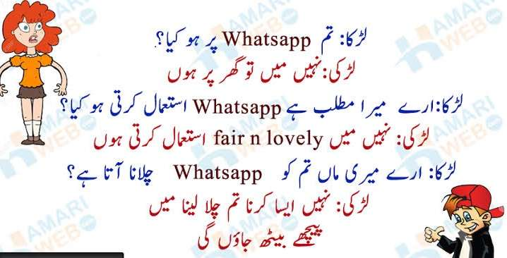 whats'app girl