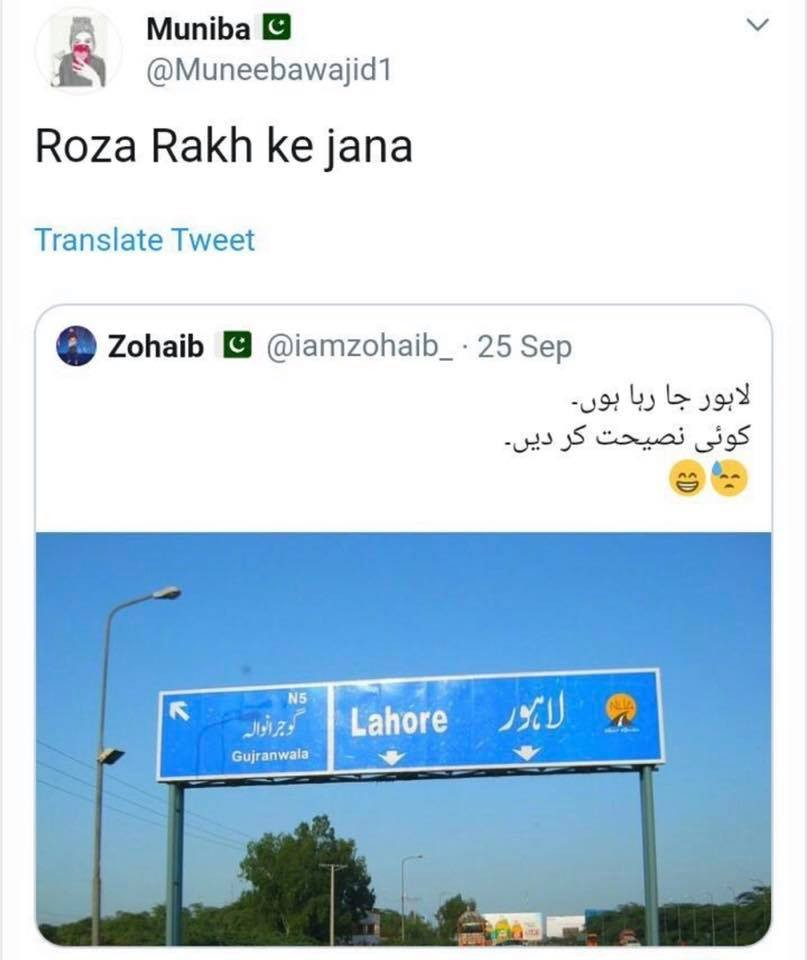 are you going Lahore ?