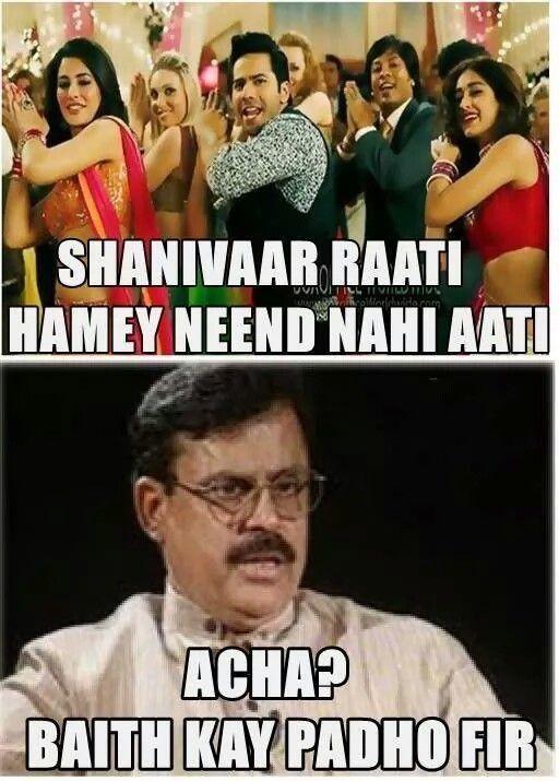 Shanivaar Raati hamey neend nahi ati....