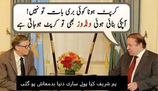 #nawaz sharif